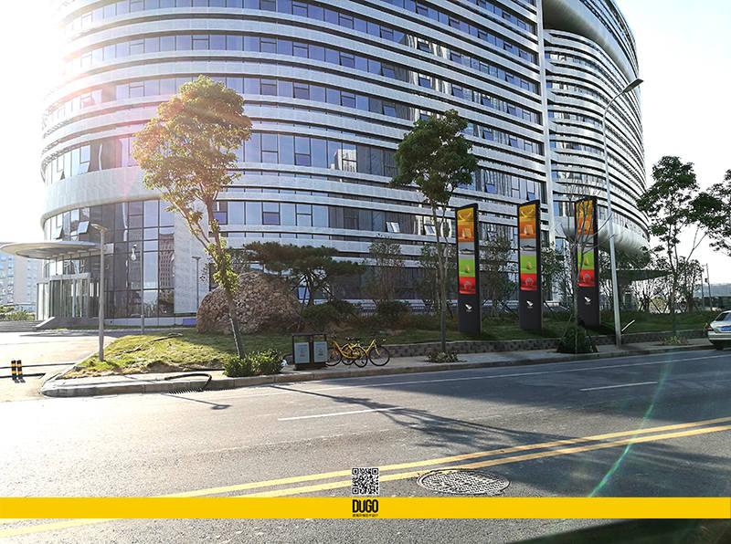 郑州龙子湖创意岛孵化器大楼 导视设计-陕西度高环境艺术设计有限公司